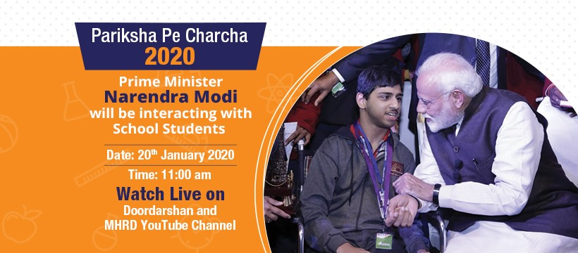 'Pariksha Pe Charcha' students interaction with PM